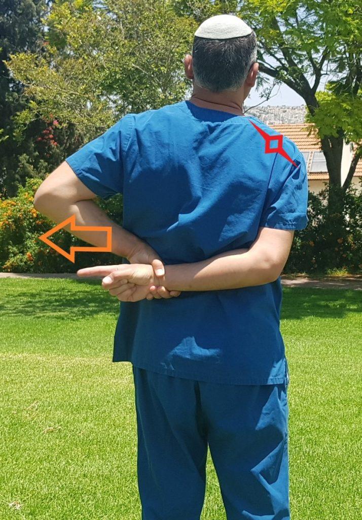תרגיל מתיחות לכתפיים 2